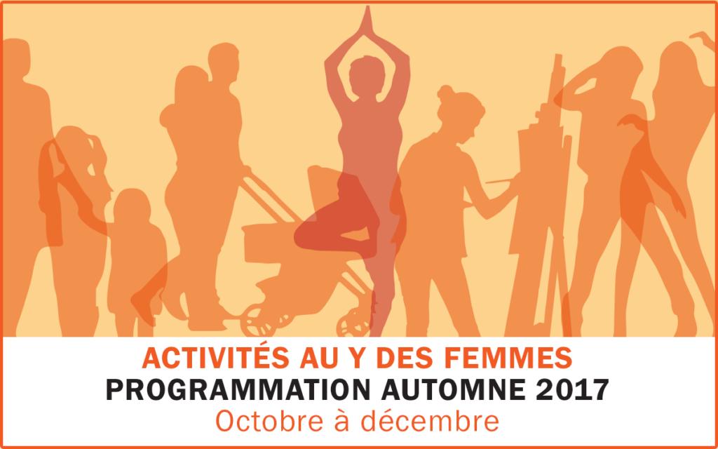 YWCA-Programmation-A2017_nouvelle