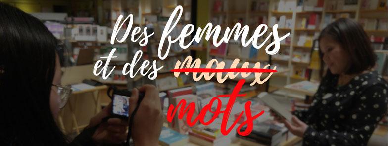 2017.Exposition-Des-Femmes-Des-Mots-web