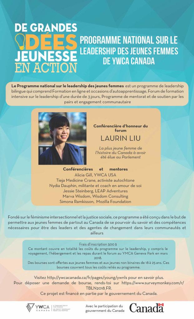 Programme national sur le leadership des jeunes femmes de YWCA Canada