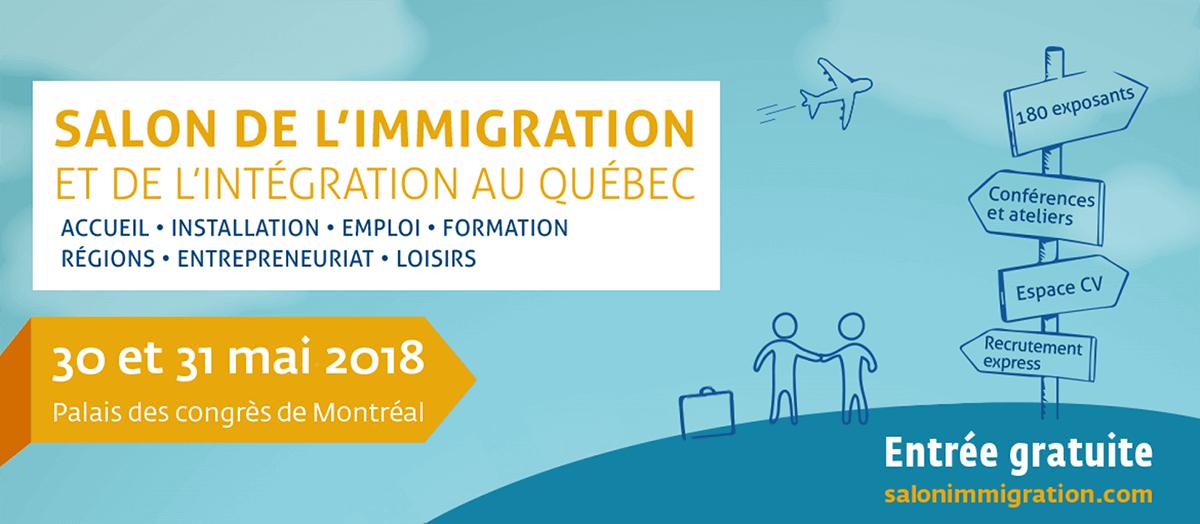 SIIQ Salon immigration 2018